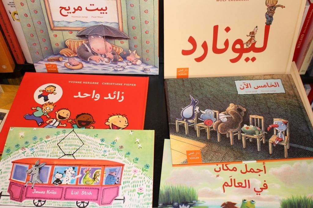arabisch-deutsche-kinderbuecher-kopie
