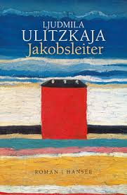 Ulitzkaja_Ljudmila_Jakobsleiter_Danteperle_Dante_Connection