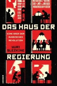 Slezkine_Yuri_Das_Haus_der_Regierung_Danteperle_Dante_Connection_Buchhandlung