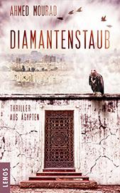 mourad_diamantenstaub_danteperle_dante_connection-buchhandlung-berlin-kreuzberg